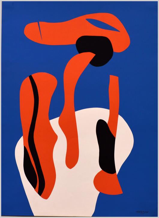 """""""Kék színű térben lebegő három álló és egy fekvő ívelt forma, lent sárga folttal érintkezik. 1976-ban Fájó János műhelyében (BP) szitanyomat készült róla."""" (Hárs éva)"""